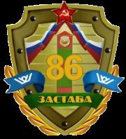 Застава-86